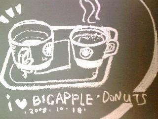 bigapple3