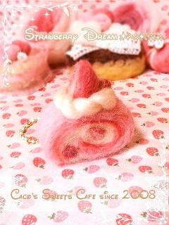 ロールケーキ(ピンク)