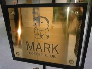 MARKCOFFEE2