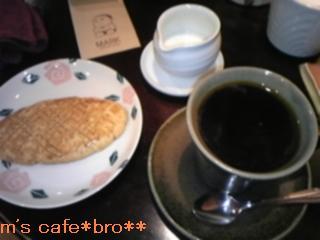 マークカフェ コーヒーとか