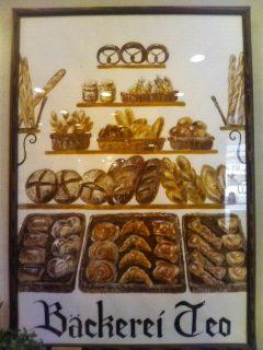 パン屋さんの絵