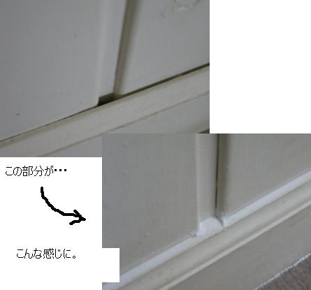 IMG_0774-1.jpg