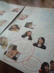 小冊子 Tsubakiとちび太