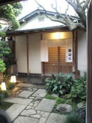 鈴江入り口