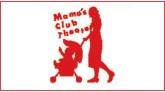 ママズ・クラブ・シアター
