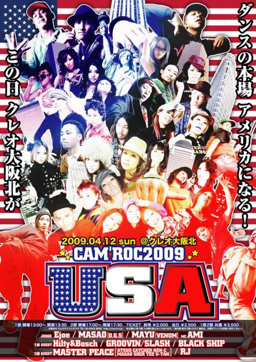camroc2009_check_convert_20090402184714.jpg