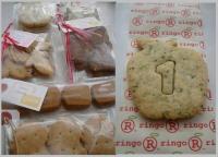 絶品クッキーたち