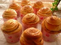 マロンシートのパン