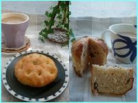 kiraraちゃんのパンたち