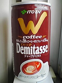 伊藤園 W Cofee CINNAMON Demitasse front view