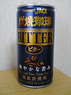 JACK 炭焼珈琲 BITTER frontview