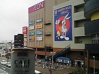 TOPVALU CAFE AU LAIT image