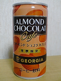 GEORGIA ALMOND CHOCOLAT FRONTVIEW