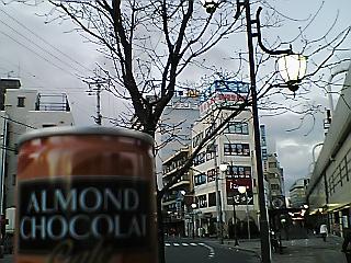 GEORGIA ALMOND CHOCOLAT IMAGE