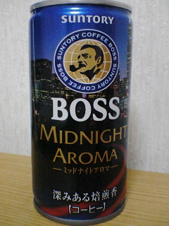 BOSS MIDNIGHT AROMA FRONTVIEW