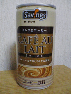 Saving CAFE AU LAIT FRONTVIEW