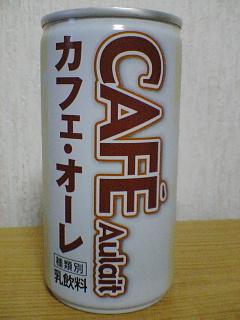 株式会社ジャパン CAFE Aulait FRONTVIEW