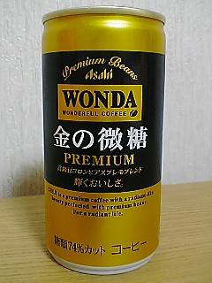 WONDA 金の微糖 PREMIUM FRONTVIEW