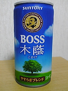 BOSS 木陰 FRONTVIEW