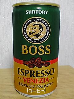 BOSS ESPRESSO VENEZIA FRONTVIEW