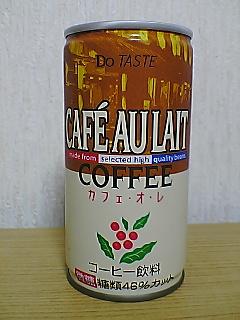 Do TASTE CAFEAU LAIT FRONTVIEW