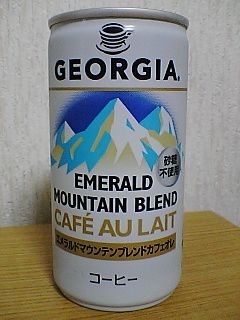 EMERALD MOUNTAIN BLEND CAFE AU LAIT FRONTVIEW