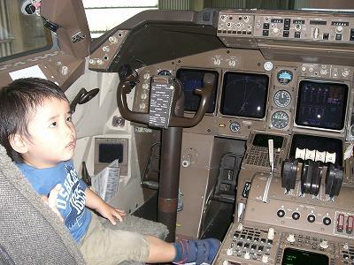 20080210-04