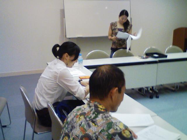 aula.jpg