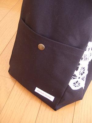 big bag 3