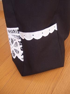 big bag 2