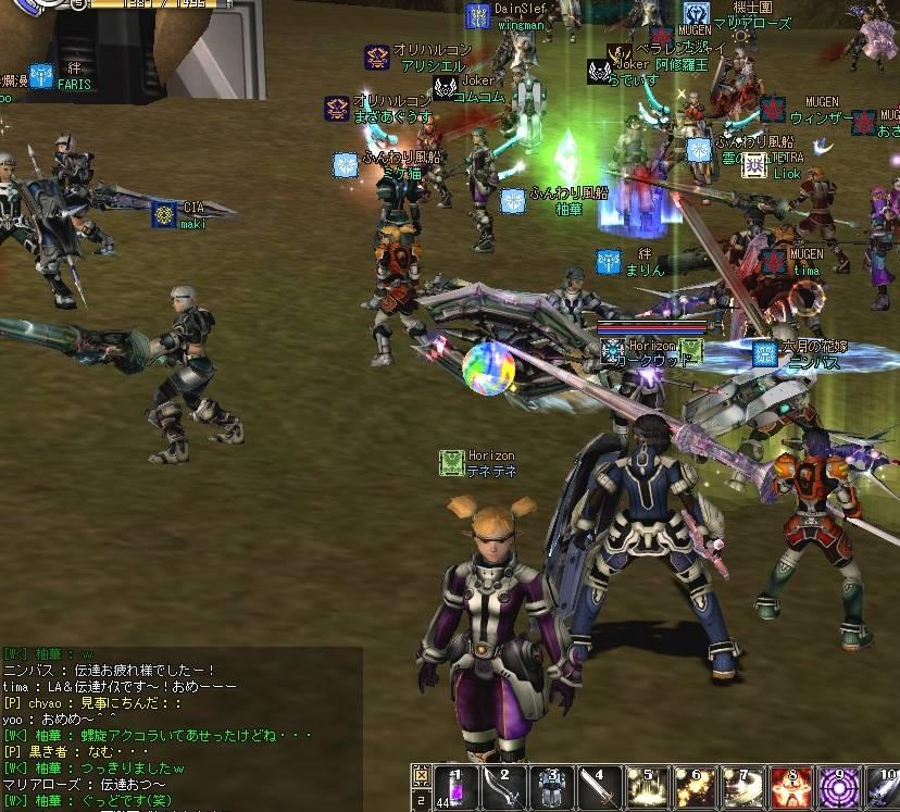 20060509夜の聖戦チップ獲得者
