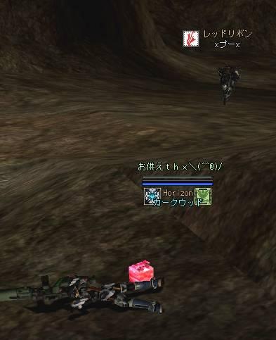 0617伝達完了後、追撃振り切れず死亡