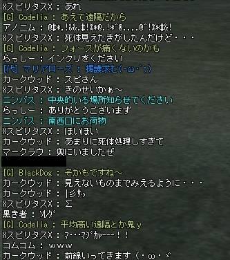 0617職業病(?)
