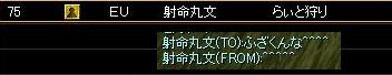 0810251.jpg