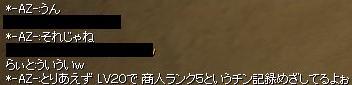 08103011.jpg