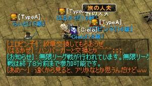 08112011.jpg