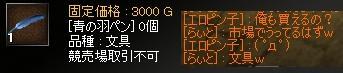 0811211.jpg