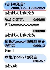 0901015.jpg
