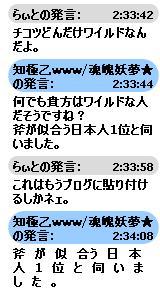 0901075.jpg