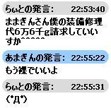 0906015.jpg