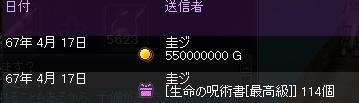 0906016.jpg