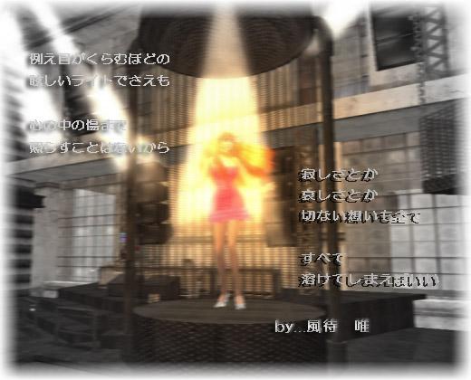 sl_y08m10_155.jpg