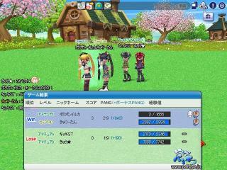 pangya_001_20081126003922.jpg