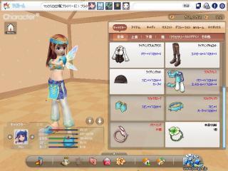 pangya_004_20081001134509.jpg