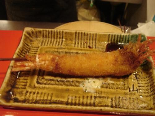 串の宝山 005 kushi