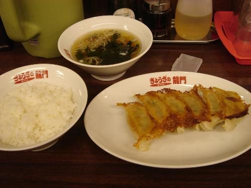 Tohoku Trip 002 ryuumon
