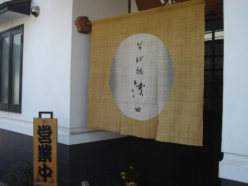 松本 004 asada