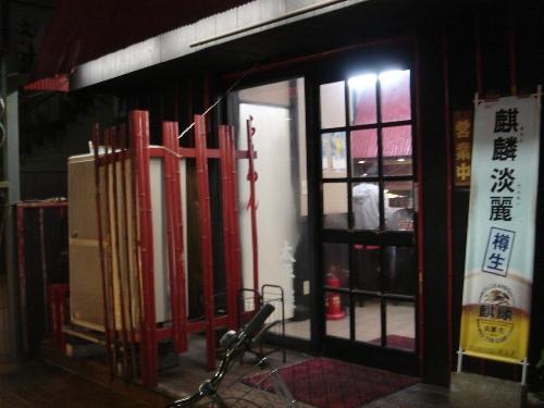 名古屋大学 006 taihei