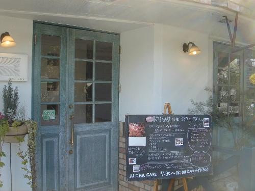 ALOHA CAFE 002 alo