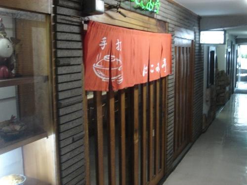 おっぱい神社 002nikomi